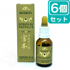 MIYAMOTO 宮本 プロポリス 濃度 31% - 6個セット